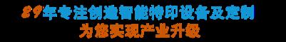 打(da)造���茸�(zui)具性�r比���荨�―包(bao)�b材料制品(pin)